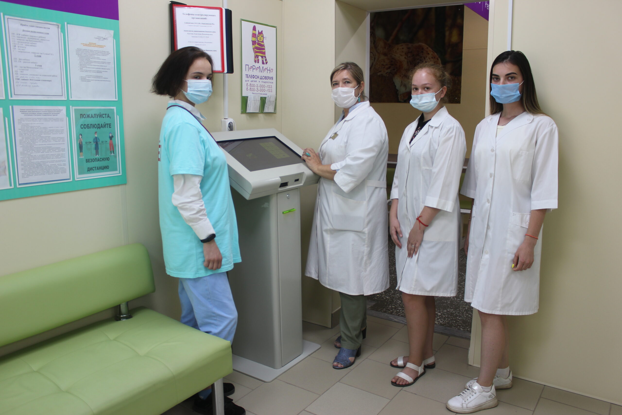 Пришли на помощь врачам